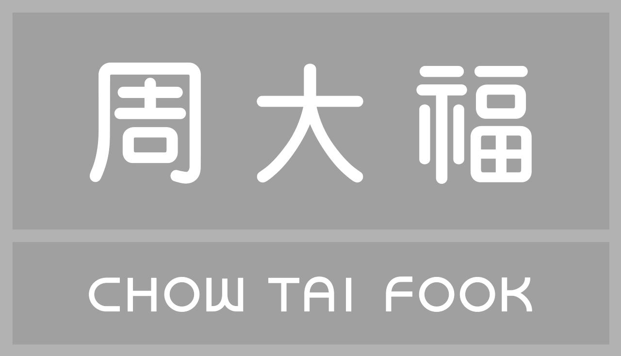 Chow Tai Fook-2